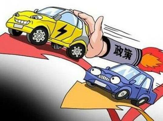 不得对新能源汽车限行限购的政策会带来哪些好处?