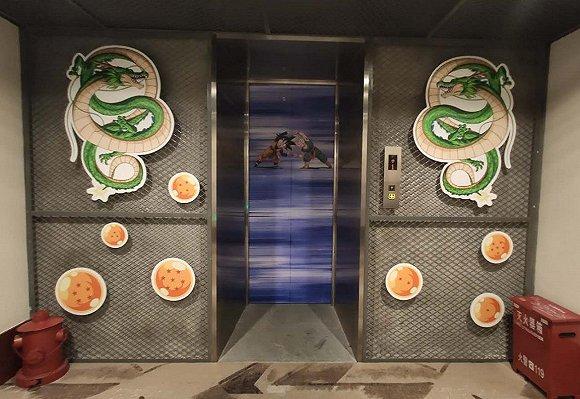 快看|住主题重温龙珠动漫,首旅如家推IP酒店吸情趣用品店保德图片