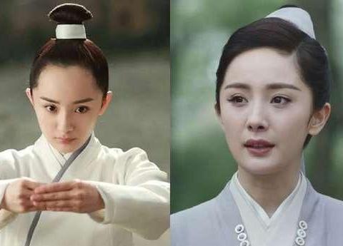 杨幂扶摇造型真的美翻天?同样的造型,杨蓉和最美孟婆比她更好看
