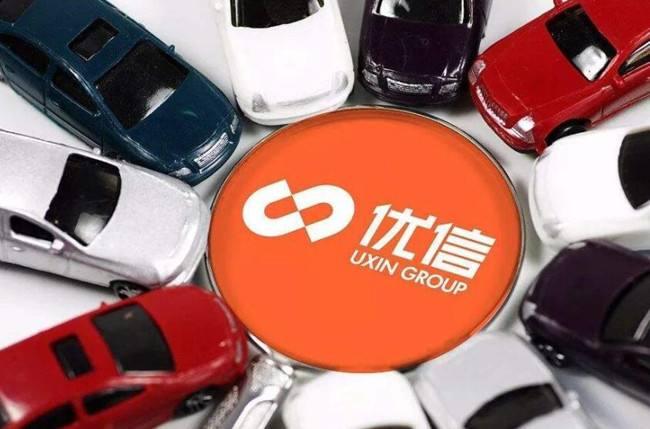 优信一季度营收10亿毛利润7亿 交易7.8万台车辆