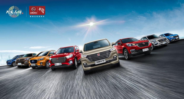 汉腾汽车这三款高品质、钜优惠的SUV,你确定不心动吗?