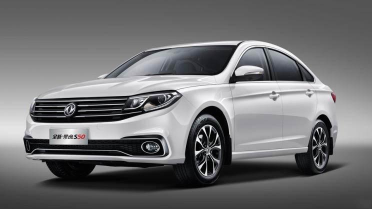 2019款景逸S50上市 5款车型售价4.89万起