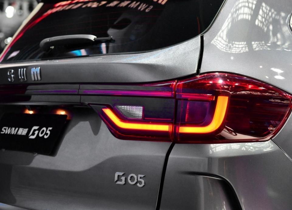 车王压阵!G平台下又一力作,大7座休旅SUV斯威G05全球首发