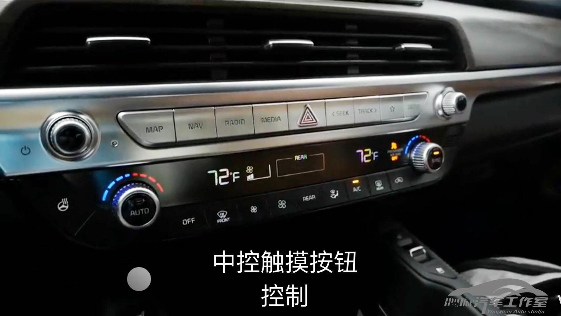 到店实拍|起亚旗舰SUV7座Telluride 美式硬派风格