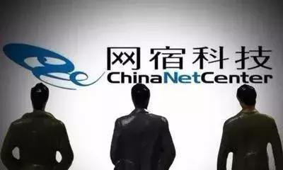 广投集团斥资35亿成网宿大股东 76岁陈宝珍被称老太版巴菲特