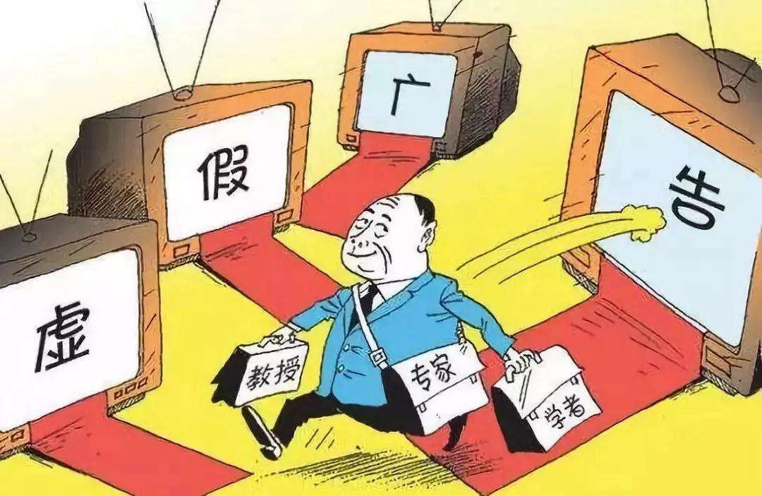 宁夏卫生健康委:专项整治违法医疗广告行动启动