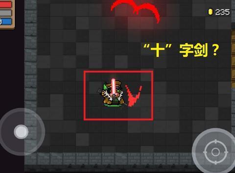 """元气骑士:聚能剑柄究竟有多强?为何""""它""""能变成十字光剑?"""