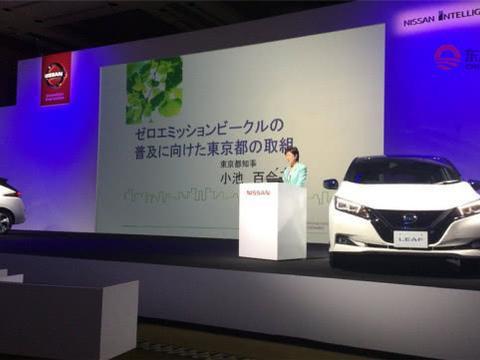 2019日本新能源电动车展 EVEX