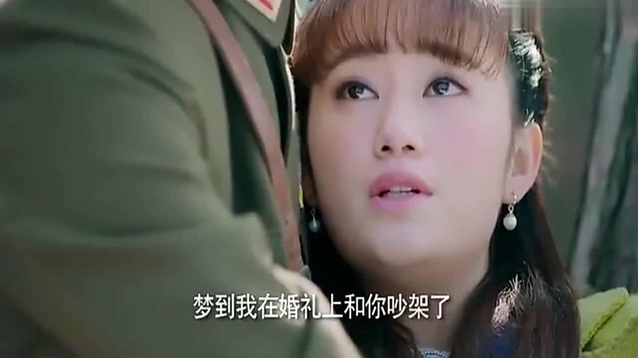 昙花梦郭晓婷中弹,乔振宇告白