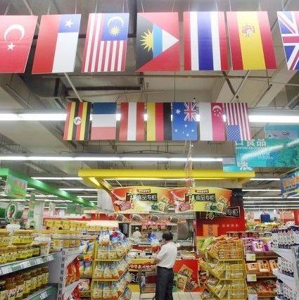 """没有中文标签的""""进口食品""""更正宗?"""