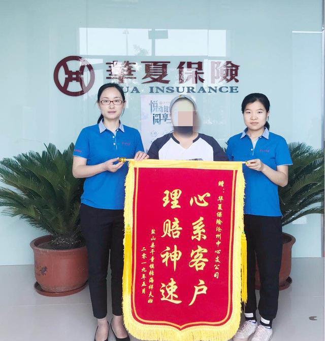沧州招聘理赔专员/顾问信息 沧州市德华汽车销售服务有限公...