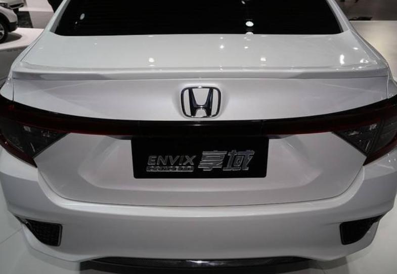 """本田推出新车,名为""""享域"""",网友:改名而已"""