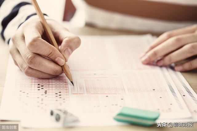 聊城建成市级人事考试标准化考点指挥平台
