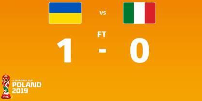 世青赛-意大利补时进球被吹 0-1乌克兰无缘决赛