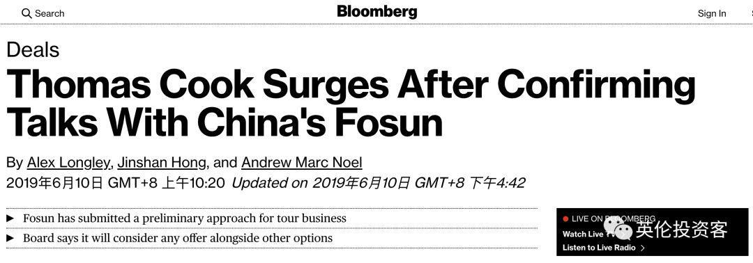 中国金主再出大手笔,欲40亿买下英国最大旅行社