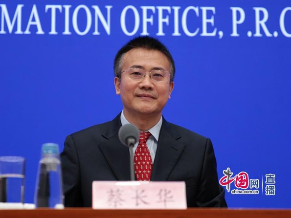 国家发改委社会发展司负责人蔡长华(中国网 宗超摄)