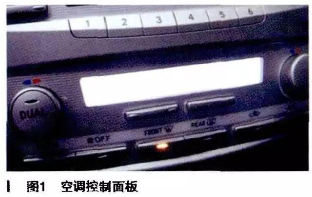 【案例】凯美瑞空调显示面板偶尔白屏故障分享