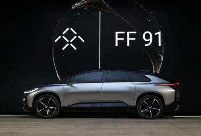FF高管:FF 91预计2020年年中正式量产,但前提是资金得充足