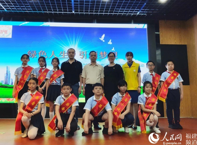 """福建省福州市鼓楼区举办""""绿色人生 引领梦想""""主题活动图片"""