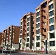 【分房】淄博这个棚户区改造又建3栋小高层……