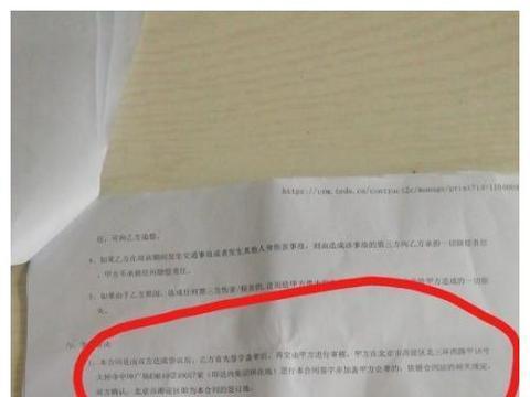 """智联58等招聘网存陷阱,多位毕业生入坑""""培训贷"""""""