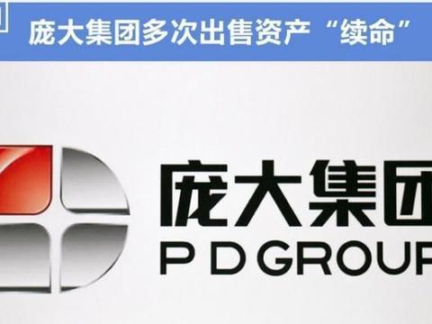 """斯巴鲁中国,母公司申请""""破产"""",成为第二个铃木"""