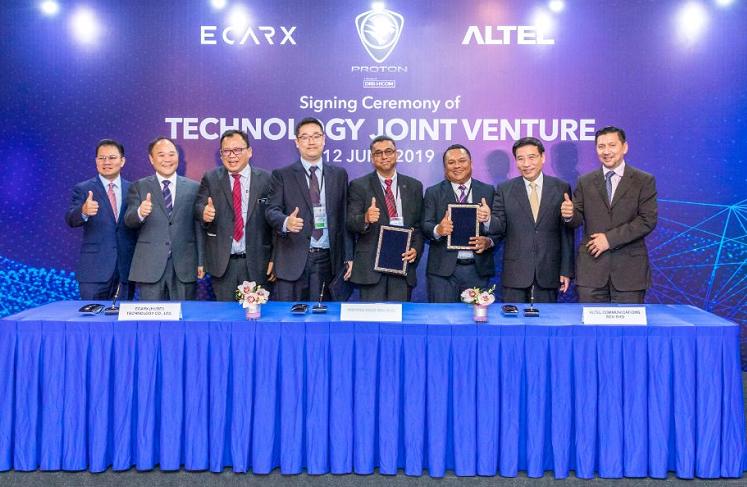 吉利宝腾合作,领跑马来西亚智能互联新时代