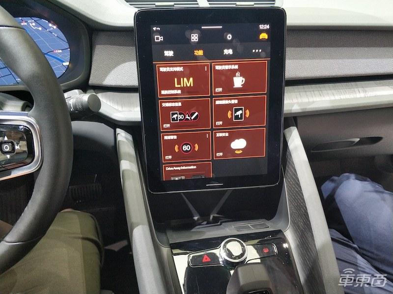 Polestar 2亮相CES Asia 实车体验原生安卓车机
