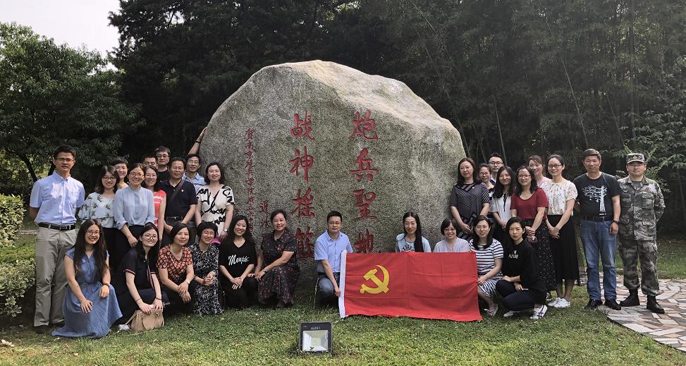 南京工业职业技术学院公共基础课部党总支进军营学习