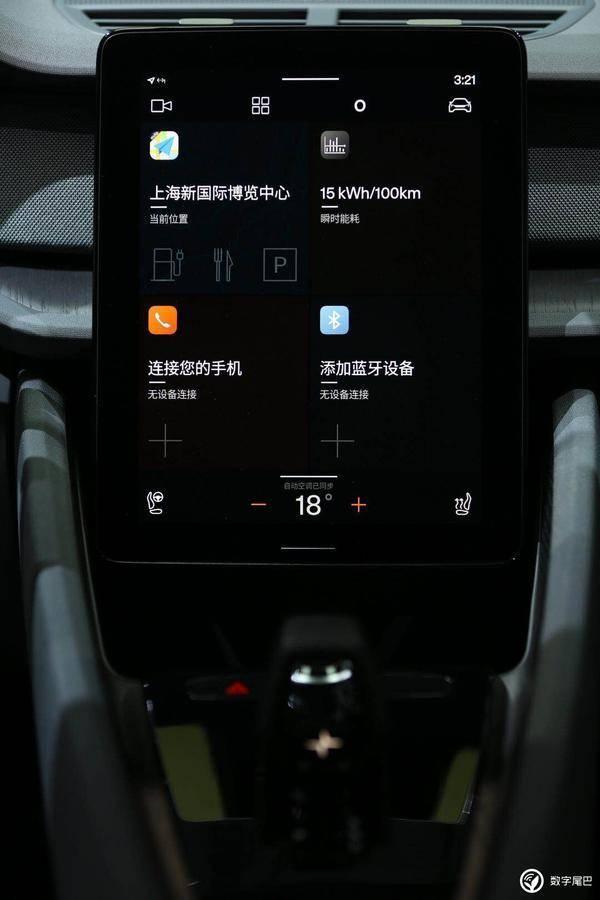Polestar 2 希望给予用户全新的人机交互体验