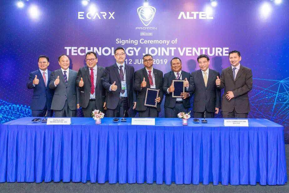 吉利与宝腾成立技术合资公司 欲成为车联网服务提供商