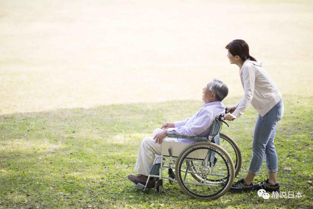 养老到底需要花多少钱?日本上下激烈争吵
