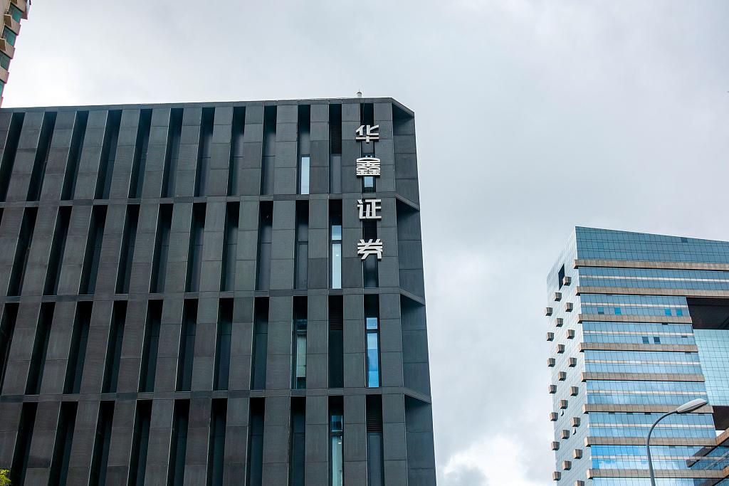 华鑫证券逾3.7亿售摩根华鑫2%股权 大摩圆控股梦?
