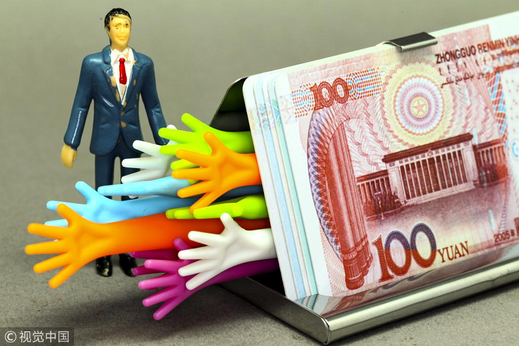 刘鹤:稳步拓展保险资金、养老基金等长期资金入市渠道