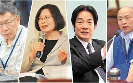 """柯文哲(左1)蔡英文(左2)赖清德(右2)韩国瑜(右1)(图片来源:台湾""""中时电子报"""")"""