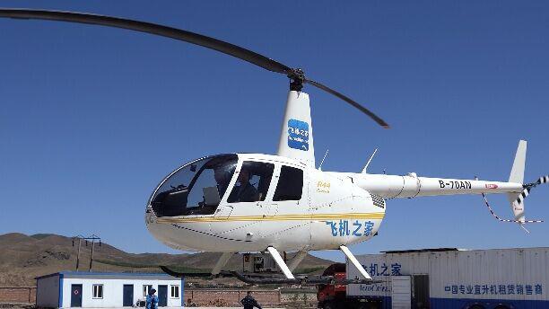 飞机之家历时一月完成内蒙古乌兰浩特兴安盟直升机航测