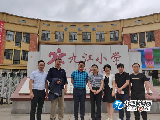 省教育厅教研室调研组到九江小学调研指导工作