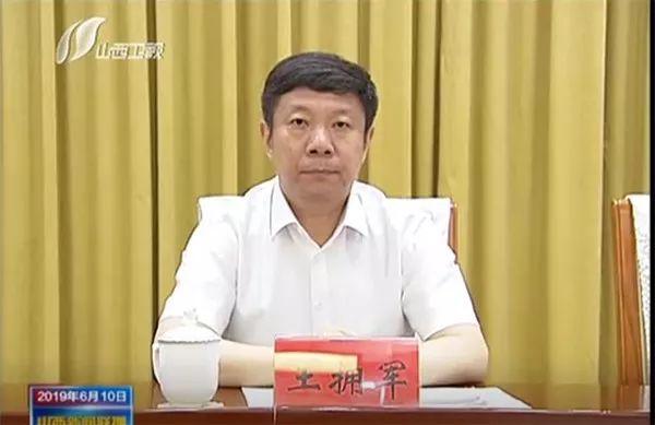 山西省纪委书记已调整
