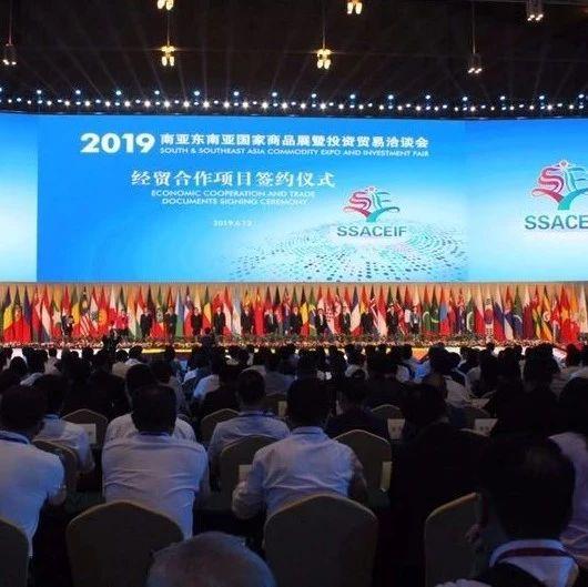 【FM910南博会】曲靖市42个招商项目集中签约 协议投资额达457亿元
