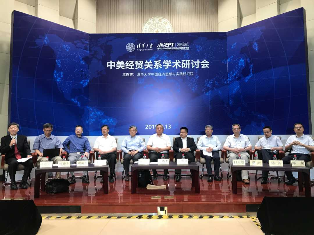 中美经贸丨李稻葵:对中美贸易开刀,就是对全球价值链开刀,对全球化开刀