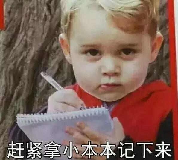 @贝克汉姆,请学下黄磊!别再嘴对嘴亲吻你的孩子了!