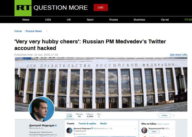 俄罗斯总理梅德韦杰夫推特遭黑客入侵 发布奇怪评论