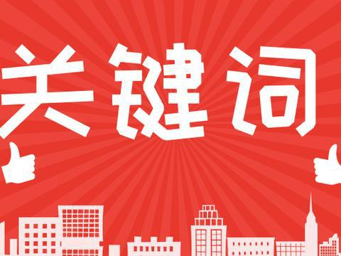 陕西高考志愿填报录取模式及信息查询方式你都了解了吗?