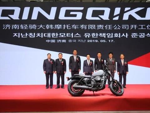 轻骑KR合资工厂投产,GV300S太子下线,预计售价3w左右