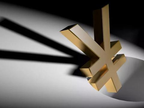 长安责任险被采取两项监管措施   新股东增资16亿能否带来转机?