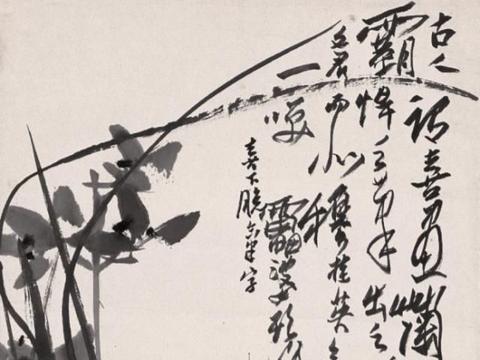 受吴昌硕画风影响最深的两位画家——刘海粟与潘天寿