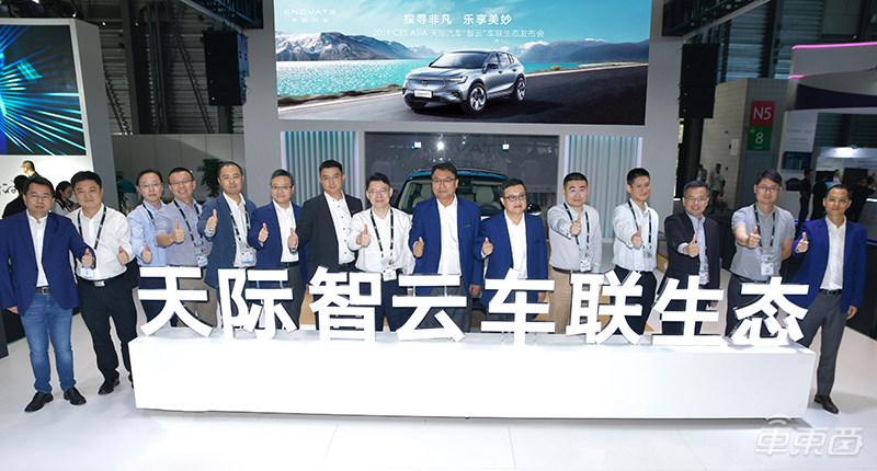 独家对话:天际汽车董事长张海亮揭秘造车心法!两年估值过百亿