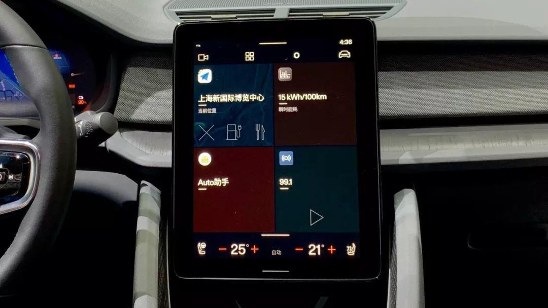 首款原生Android系统会是Polestar 2的最大卖点吗?   CES Asia