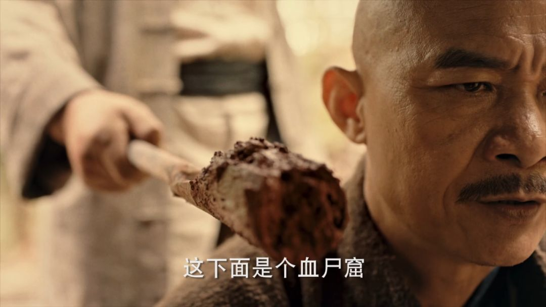 《盗墓笔记》改「卖肉」了?牛批!