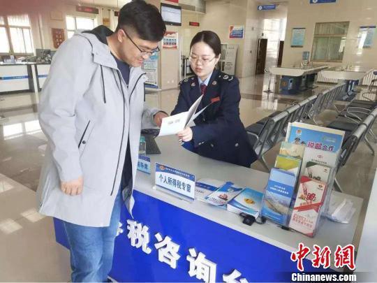 甘肃前4月累计减免个税13.5亿元 逾220万人享改革红利